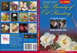 DVD Gary Jenkins TV Serie 2, Episoden 1-13  (Deutsch) - Bild vergrößern